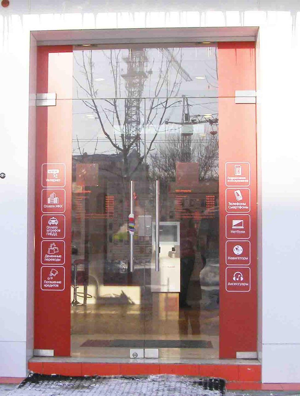 входные двери для салона